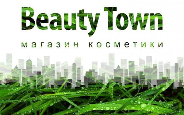BeautyTown.com.ua