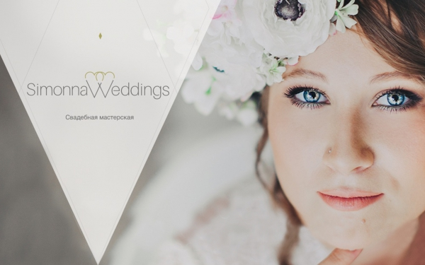 Wedding Agency Simonna Weddings
