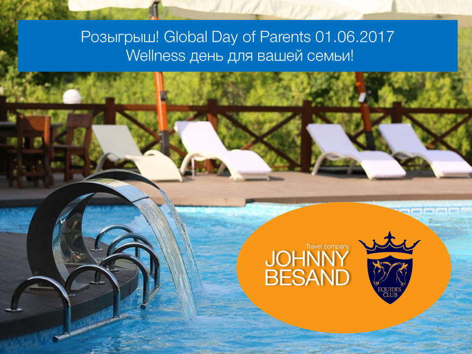 WELLNESS day for your family in Equides club