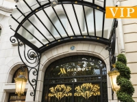 VIP weekend у Парижі. Paris Marriott Champs Elysees Hotel *****.